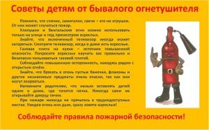info-121213-15