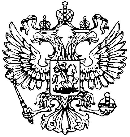 газета_html_m4fb6dfd8