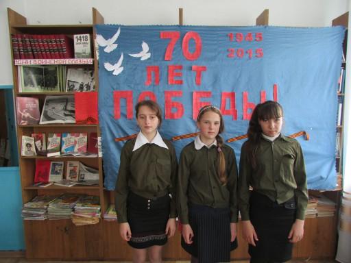БФ-1 к 70 летию Победы